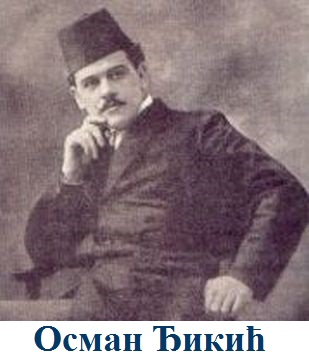 Osman-Đikić