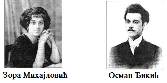 osman (1)